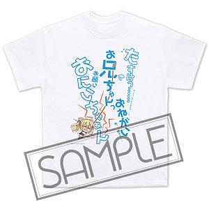 【限定販売】RIDDLE JOKER 「在原七海」お願い、おにいちゃぁんTシャツ XL