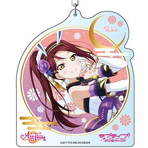 ラブライブ!スクールアイドルフェスティバルALL STARS デカキーホルダー 桜内梨子 十五夜の月うさぎ ver