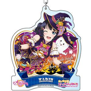 ラブライブ!スクールアイドルフェスティバルALL STARS デカキーホルダー 朝香果林 マジカル☆ハロウィン ver