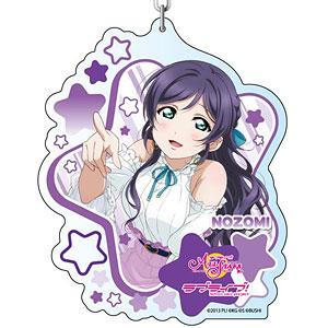 ラブライブ!スクールアイドルフェスティバルALL STARS デカキーホルダー 東條希 スクスタフェス vol.12
