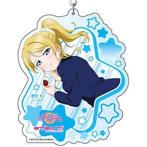 ラブライブ!スクールアイドルフェスティバルALL STARS デカキーホルダー 絢瀬絵里 ピックアップ vol.14