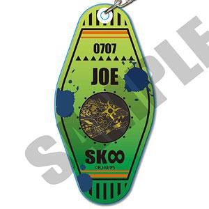 モーテルキーホルダー SK∞ エスケーエイト ジョー