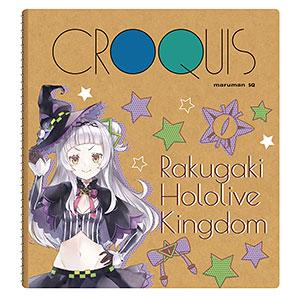 「ラクガキ キングダム」×「ホロライブ」クロッキー帳 紫咲シオン
