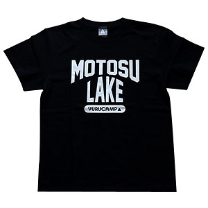 ゆるキャン△ MOTOSU LAKE Tシャツ ブラック L