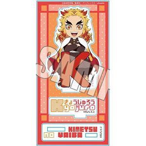 アクリルフィギュアアルファベットver. 「鬼滅の刃」 煉獄杏寿郎