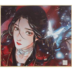 【限定販売】漫画「天官賜福」 箔押し色紙(銀蝶)