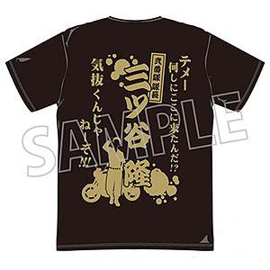 TVアニメ『東京リベンジャーズ』 Tシャツ 三ツ谷隆