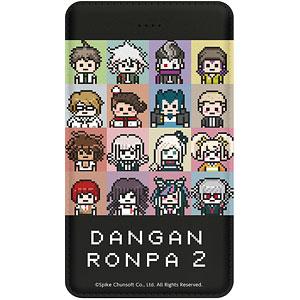 ダンガンロンパ1・2 Reload ドット絵モチーフモバイルバッテリー ver.B