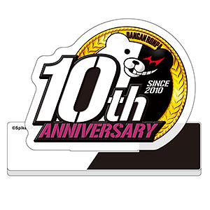 ダンガンロンパ 10th Anniversary ロゴアクリル