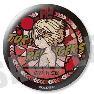 東京リベンジャーズ VETCOLO グリッター缶バッジ 10.佐野万次郎(ver.2)