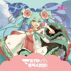 CD 初音ミク「マジカルミライ 2021」OFFICIAL ALBUM