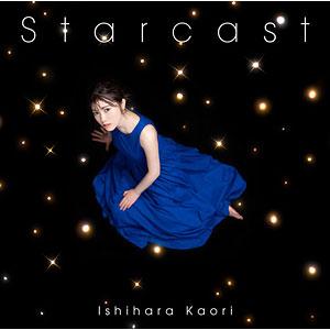 CD 石原夏織 / 石原夏織 7thシングル「Starcast」 初回限定盤