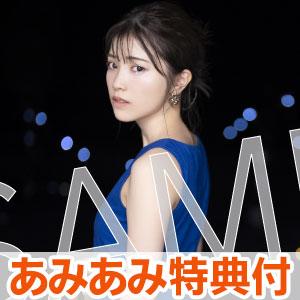 【あみあみ限定特典】CD 石原夏織 / 石原夏織 7thシングル「Starcast」 初回限定盤