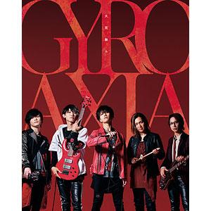 CD Argonavis/GYROAXIA / きっと僕らは/火花散ル Blu-ray付生産限定盤Atype(GYROAXIA ver.)
