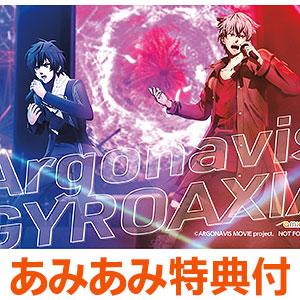 【あみあみ限定特典】CD Argonavis/GYROAXIA / きっと僕らは/火花散ル 通常盤