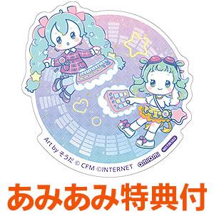 【あみあみ限定特典】CD Digital Stars feat. MIKU & GUMI Compilation