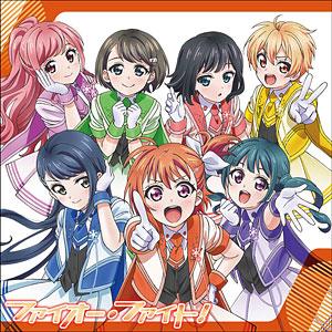 CD SMILE PRINCESS / ファイオー・ファイト! (CD+BD) (『プラオレ!~PRIDE OF ORANGE~』オープニング主題歌)