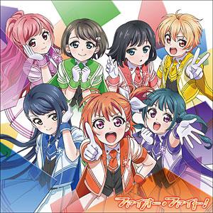 CD SMILE PRINCESS / ファイオー・ファイト! (TVアニメ『プラオレ!~PRIDE OF ORANGE~』オープニング主題歌)