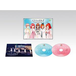 DVD 五等分の花嫁∬ SPECIAL EVENT 2021 in 中野サンプラザ