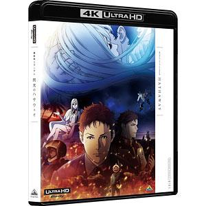 【特典】UHD BD 機動戦士ガンダム 閃光のハサウェイ 4K ULTRA HD Blu-ray