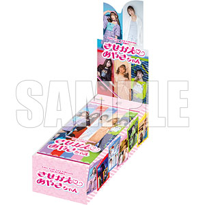 【特典】Voice Actor Card Collection VOL.07 伊藤彩沙「きせかえ あやさちゃん」 10パック入りBOX