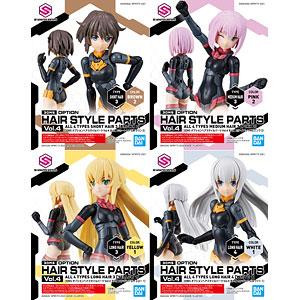 30MS オプションヘアスタイルパーツVol.4 全4種 プラモデル
