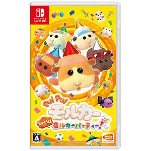 【特典】Nintendo Switch PUI PUI モルカー Let's!モルカーパーティー!