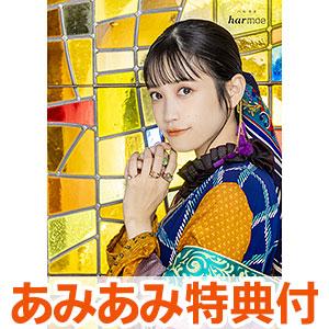 【あみあみ限定特典】CD harmoe / アラビアン・ユートピアン 初回限定盤