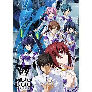 BD TVアニメ『マブラヴ オルタネイティヴ』Blu-ray Box I オリジナルドラマCD付 豪華版