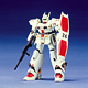 Mobile Suit Gundam F91 1/100 Heavy Gun Plastic Model