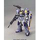 HG 1/144 Duel Gundam Assault Shroud Plastic Model