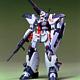 Gundam Silhouette Formula F91 1/100 Hardygun Plastic Model