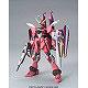 HG 1/144 Justice Gundam Plastic Model