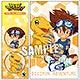 Digimon Adventure - Magnet & Memo Pad Set: Taichi & Agumon