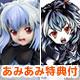 [AmiAmi Exclusive Bonus][Bonus] Touhou Kourindou - Hon-yomi Youkai Complete Figure