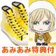 [AmiAmi Exclusive Bonus] Yuri on Ice - Sneakers: Yuri Plisetsky / 23cm