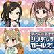 THE IDOLM@STER Cinderella Girls Gekijou - Masking Tape: Type B (Takumi Mukai, Chieri Ogata, Nono Morikubo)