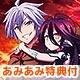 [AmiAmi Exclusive Bonus][Bonus] BD Movie