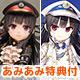 【あみあみ限定特典】まいてつ -pure station- ハチロク 1/6 完成品フィギュア
