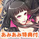 [AmiAmi Exclusive Bonus] PS Vita Sanzen Sekai Yuugi -Re Multi Universe Myself-(Pre-order)
