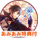 [AmiAmi Exclusive Bonus] [Bonus] Nintendo Switch Code:Realize -Ayaniji no Hanataba- for Nintendo Switch Regular Edition