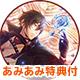 [AmiAmi Exclusive Bonus] [Bonus] Nintendo Switch Code:Realize -Ayaniji no Hanataba- for Nintendo Switch Limited Edition