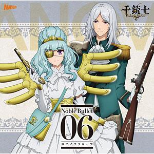 CD Ryo Hirano, Tsubasa Yonaga /