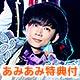 【あみあみ限定特典】CD OxT / アルバム「Hello New World」 初回限定盤