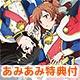 [AmiAmi Exclusive Bonus] BD - Shoujo Kageki Revue Starlight Blu-ray BOX (Vol. 1)