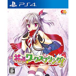 PS4 花咲ワークスプリング! 通常版[エンターグラム]《発売済・在庫品》