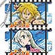 Movie The Seven Deadly Sins Puzzle Keychain 12Pack BOX