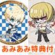 【あみあみ限定特典】缶バッジ「Fate/Grand Order」05/CMRD ブラインド 10個入りBOX