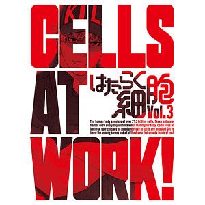 DVD はたらく細胞 3 完全生産限定版