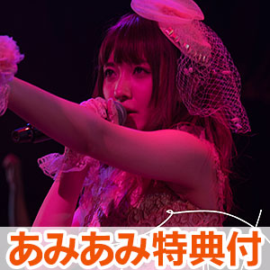 【あみあみ限定特典】BD 遠藤ゆりか FINAL LIVE -Emotional Daybreak- (Blu-ray Disc)